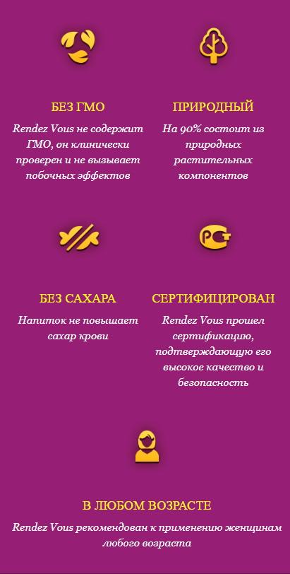 распутница Чехов